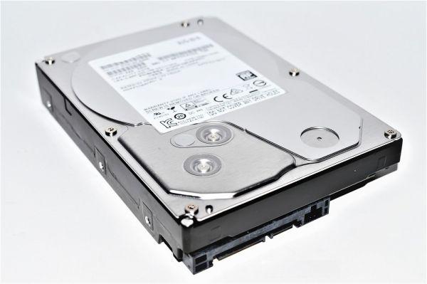 500 GB Festplatte | SATA3 | 3,5 Zoll | 7200 U/min | slim